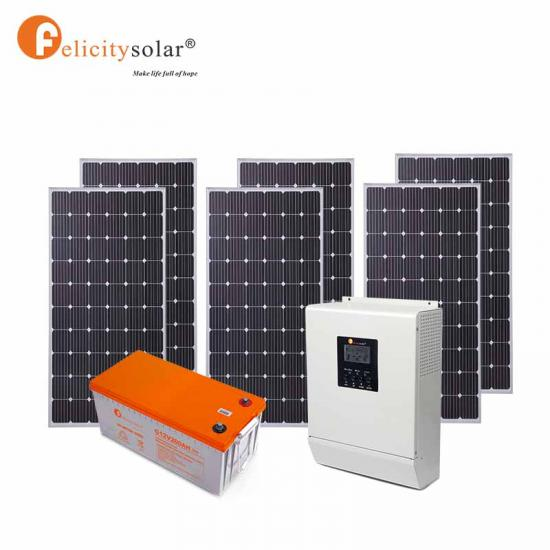 1kw Hybrid Solar Inverter With Mppt For Home Solar Power System